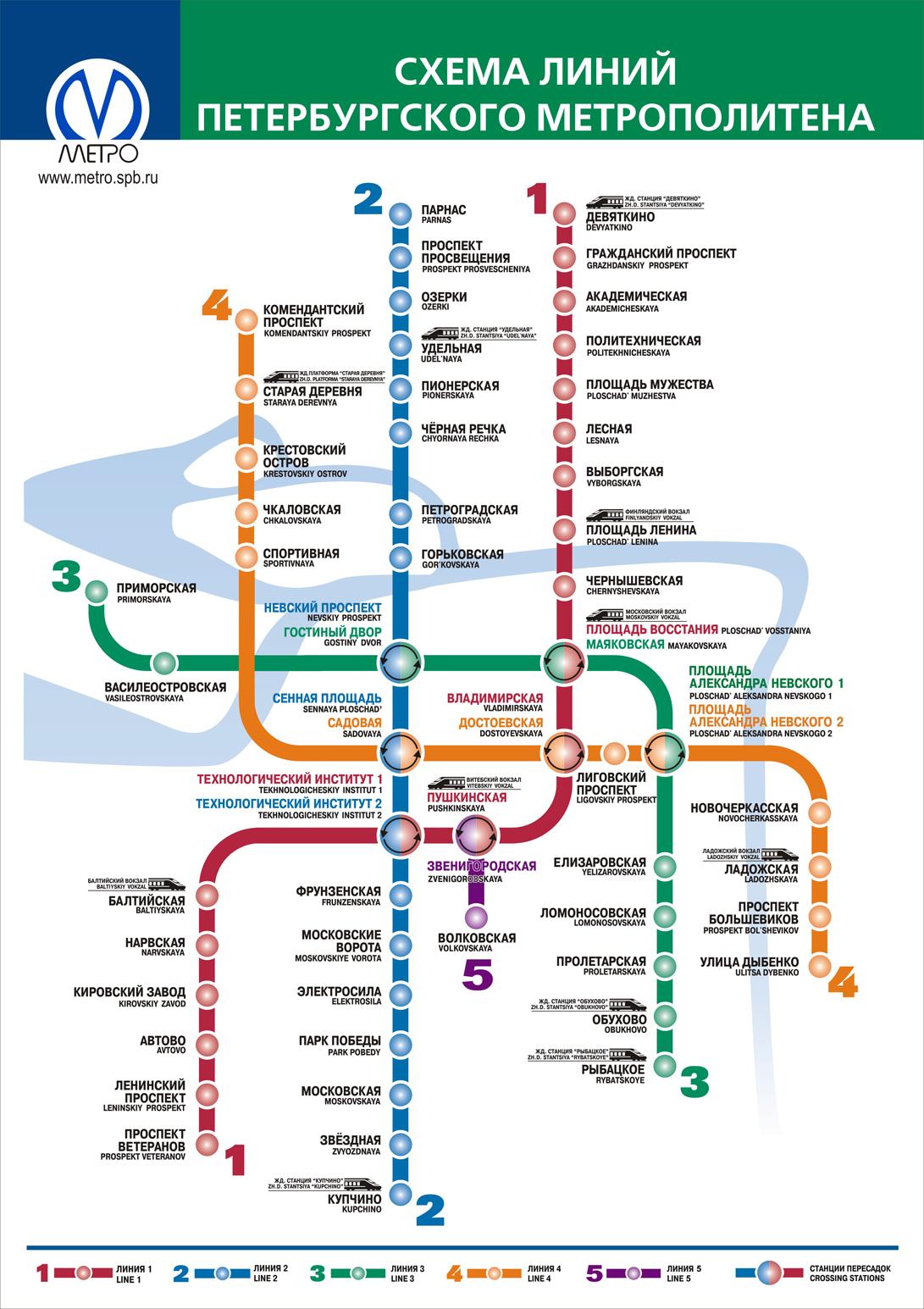 Схема метрополитена санкт-петербург 2015 год
