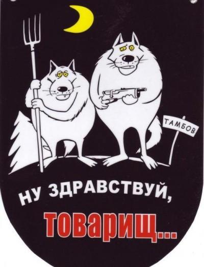 """""""В заборе дырки от осколков. Сюда снаряд упал и все растрощило. Когда мир, товарищи? За#бали уже на#уй"""" - экскурсия пустынными улицами оккупированного Донецка - Цензор.НЕТ 2421"""