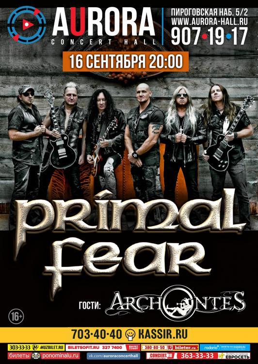 PRIMAL FEAR.jpg