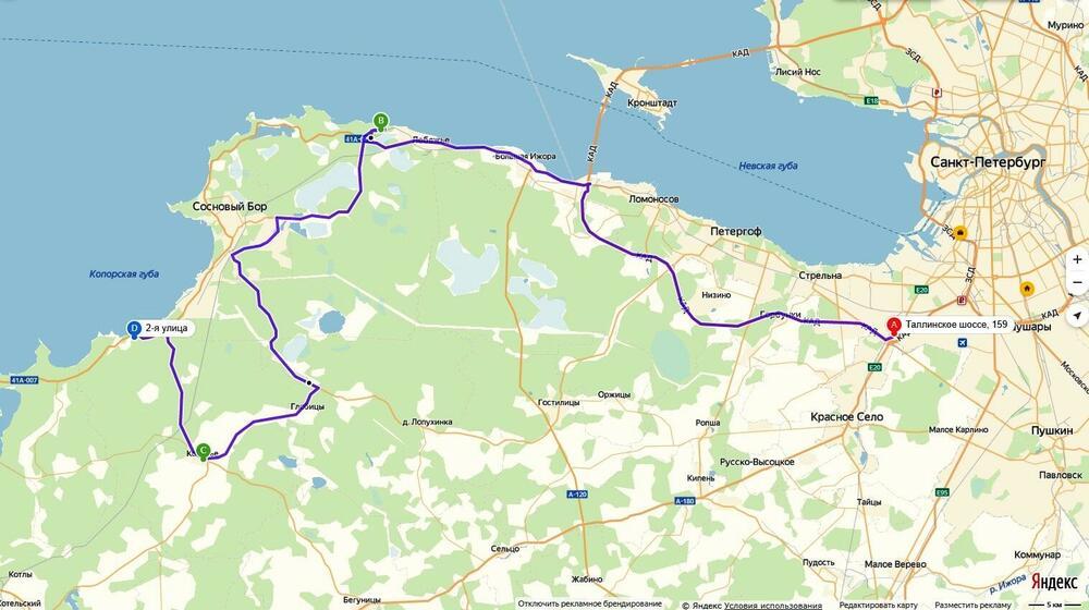 КартаБилли.jpg