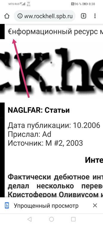 Screenshot_20200913_083946.jpg